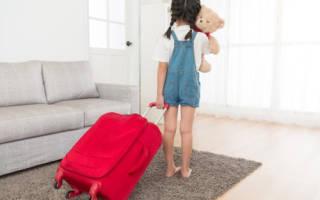 Возможно ли выписать несовершеннолетнего ребенка из квартиры?