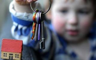 Как продать квартиру с долей несовершеннолетнего ребенка?