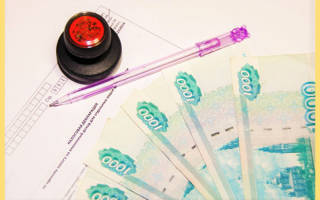 Отказ в налоговом вычете при покупке квартиры