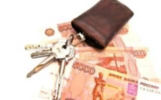 Как оплатить госпошлину за договор дарения квартиры?