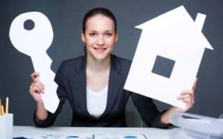Договор между агентством недвижимости и клиентом