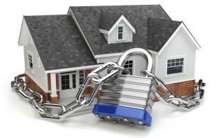 Как продать квартиру с обременением?
