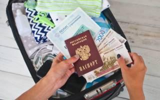 Можно выехать за границу если нет российского паспорта