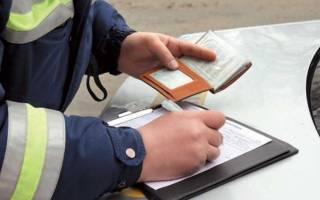 Есть ли штрафы за просрочку водительских прав