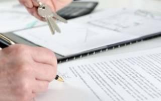 Как проходит нотариальная сделка купли продажи квартиры?