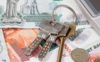 Что значит депозит при съеме квартиры?