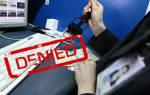 Как проверить депорт на въезд в россию иностранному гражданину