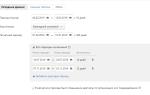 Калькулятор дней отпуска онлайн для кадровика