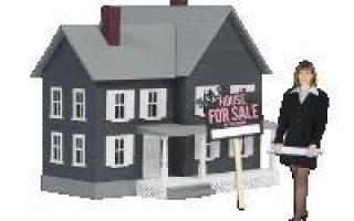 Как продать дом если несколько собственников?