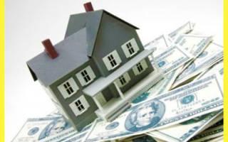 Можно ли продать дом дешевле кадастровой стоимости?