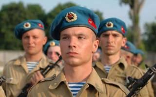 Осенний призыв в армию 2017 сроки призыва россии