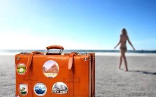 Обязан ли ходить в отпуск