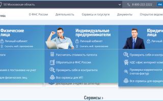 Налоговая инспекция курск официальный сайт личный кабинет