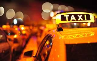 Оплата проезда в командировке на личном транспорте