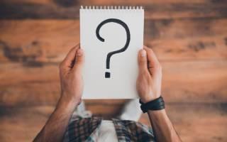 Что спрашивать при покупке квартиры?
