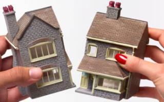 Как продать долю в собственной квартире?
