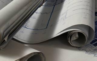 Какие документы нужны для регистрации перепланировки квартиры?