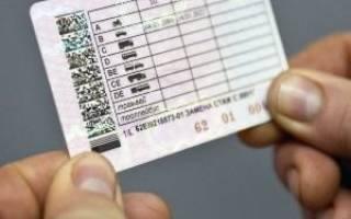 Как продлевать водительские права