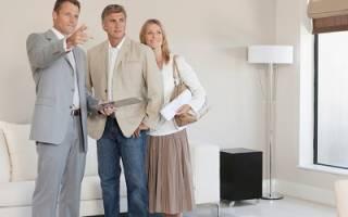 Комиссия агентства недвижимости за аренду