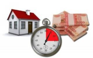 Как продать квартиру риэлторскому агентству?