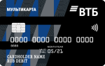 На какой срок открывается зарплатная карта втб 24 армия россии