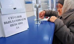 Пенсионная реформа в украине 2017 для мвд