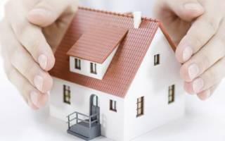 Доверительное управление жилой недвижимостью