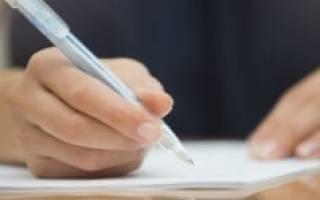 Можно ли написать жалобу в прокуратуру анонимно через интернет