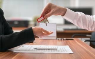Где делается договор купли продажи квартиры?
