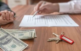 Как вносится залог при покупке квартиры?