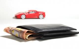 Страховка для машины выезда за границу