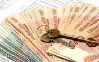 Платится ли налог с подаренной квартиры?
