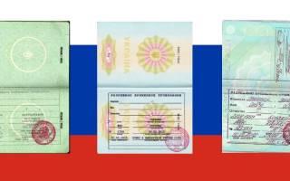 Рвп для украинцев в 2017 году москве под ключ стоимость
