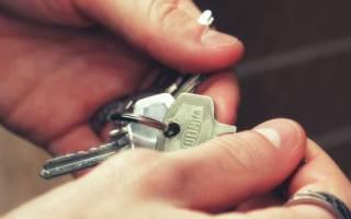 Какие документы оформляются при покупке квартиры?