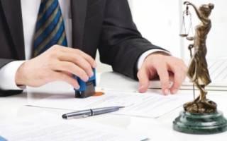 Как сделать генеральную доверенность на продажу квартиры?