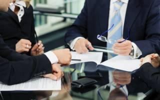 Как ускорить регистрацию договора купли продажи квартиры?