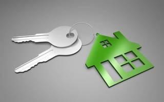 Сделка купли продажи недвижимости через МФЦ