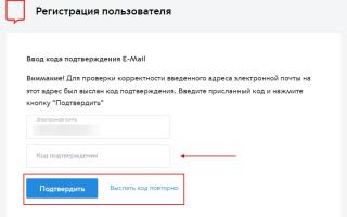 Портал госуслуг москвы личный кабинет вход в систему логин и пароль