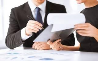 Письмо о графике погашения задолженности образец