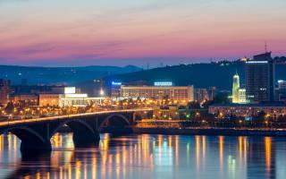 Уфмс красноярск официальный сайт загранпаспорт
