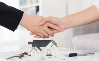 Какой задаток дают при покупке квартиры?