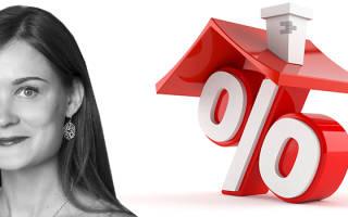 Как сделать налоговый вычет за покупку квартиры?