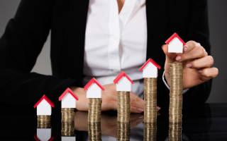 Уменьшение налоговой базы на недвижимость