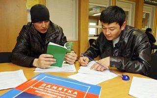 Оформление на работу граждан киргизии в 2017 году