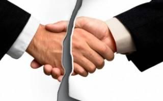 Отмена договора дарения недвижимости судебная практика