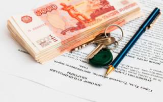 Когда производится расчет при покупке квартиры?