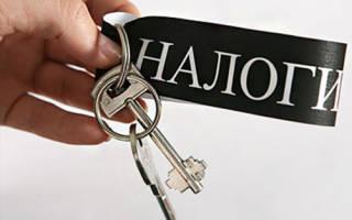 Налог после продажи квартиры полученной в наследство