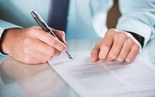Как правильно провести сделку купли продажи квартиры?