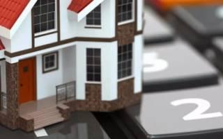 Почему оценщики занижают стоимость квартиры?