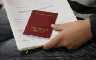 Учет в военкомате после получения гражданства рф